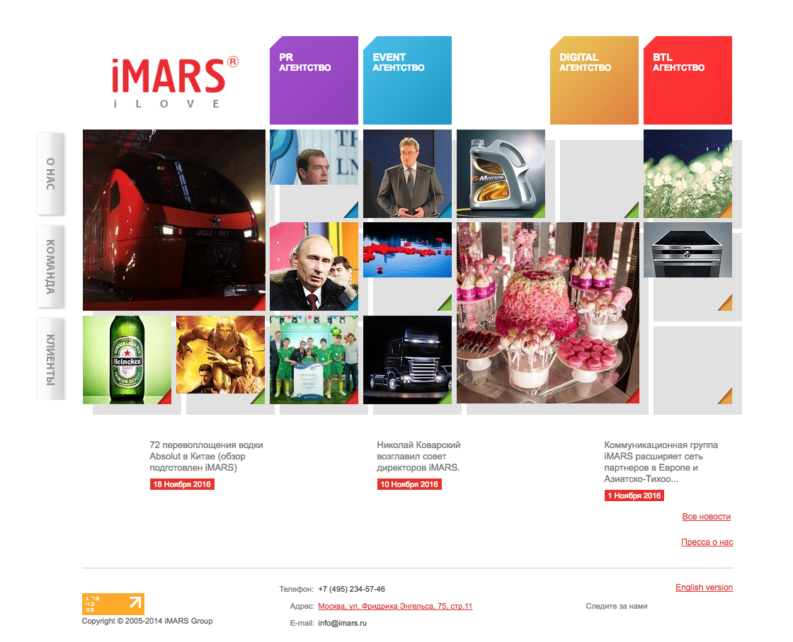 Strategic partnership with Russian agency iMARS